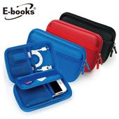 《E-books》防震多功能收納包(U1紅)