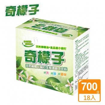 奇檬子 生態濃縮檸檬小蘇打粉洗衣粉18盒(100%天然檸檬油)(18件組)