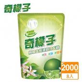 《奇檬子》天然檸檬生態濃縮洗衣精2000mlx2罐+8包x2000ml(SGS檢驗合格)(2+8件組)