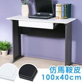 《Homelike》爾文100x40工作桌-仿馬鞍皮(附抽屜)(桌面-黑/桌腳-炫灰)