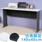《Homelike》爾文140x40工作桌-仿馬鞍皮(桌面-黑/桌腳-炫灰)
