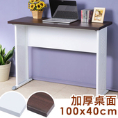 《Homelike》爾文100x40工作桌-加厚桌面(桌面-胡桃/桌腳-炫灰)