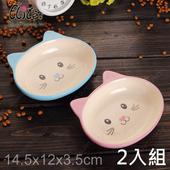 《美國Elite》2入組-淺碟萌貓陶瓷寵物碗(水藍色*2)