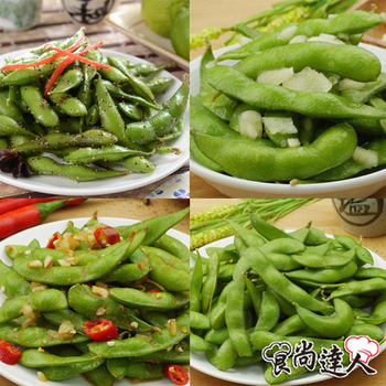 食尚達人 人氣調味毛豆(黑胡椒+蒜香+香辣+薄鹽)(200g/包X8)