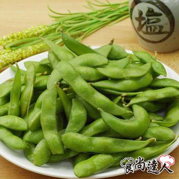 食尚達人 薄鹽毛豆(200g/包X6)