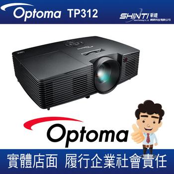 奧圖碼 【公司貨】Optoma TP312 3100流明 XGA多功能投影機 (另有X515)
