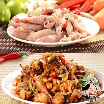 大嬸婆 和風下酒菜(鮮味小卷+味付海螺肉)(200gx3)