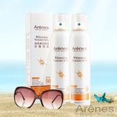 《Arenes》抗UV防曬護眼加贈組(防曬噴霧2入+贈太陽眼鏡-棕色款)