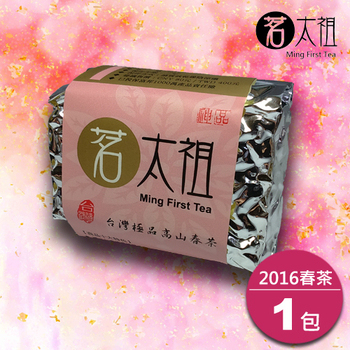 茗太祖 台灣極品2016高山春茶粉金版(50g)(x 1包)