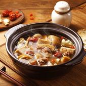 《那魯灣》精燉養生藥膳羊肉爐1盒(1.2kg/盒) $390