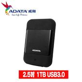 《ADATA 威剛》HD700 1TB 2.5吋 軍規行動硬碟(黑色)