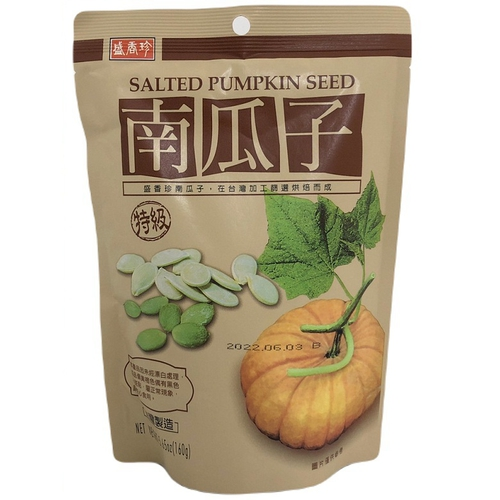 《盛香珍》南瓜子(160g/包)