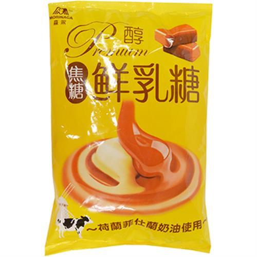 森永 濃醇焦糖鮮乳糖家庭包(250g/包)
