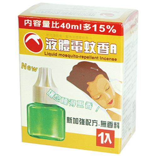 RT 液體電紋香-A(46ml/盒)