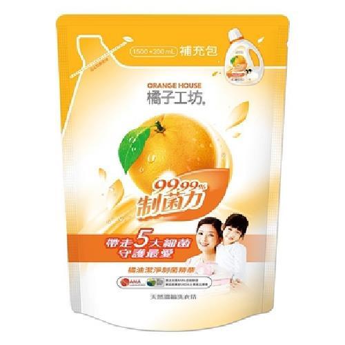 《橘子工坊》制菌濃縮洗衣精補充包(1500ml)