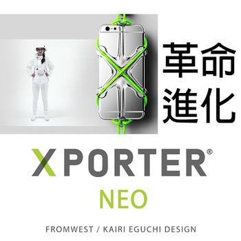 日本 XPORTER NEO 運動手機彈力繩背帶(黃藍)