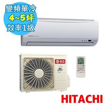 夏末出清 HITACHI 日立 4-5坪精品型變頻一對一分離式冷氣 (RAS-28SD1/RAC-28SD1) ★含基本安裝+舊機回收