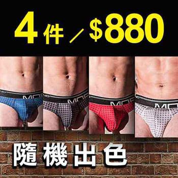 MORINO 格紋時尚三角褲 灰格紋 (M)-隨機出貨(4件入)