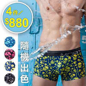 《MORINO》骷髏印花平口褲 黑底灰骷髏紋 (XL)-顏色隨機(4件入)