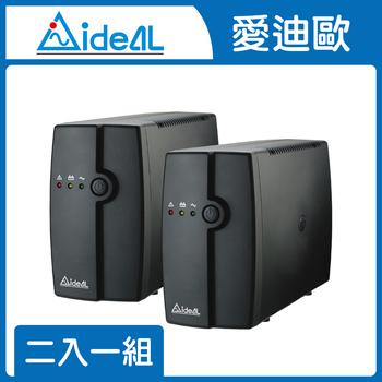 愛迪歐 愛迪歐【新亮售】IDEAL-5706C 在線互動式UPS (二入組)(IDEAL-5706C)