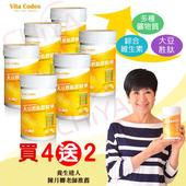 《Vita Codes》大豆胜肽群精華罐裝450g 陳月卿推薦 附湯匙+大豆胜肽料理食譜(買4送2)