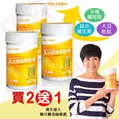 《Vita Codes》大豆胜肽群精華罐裝450g 陳月卿推薦 附湯匙+大豆胜肽料理食譜(買2送1)