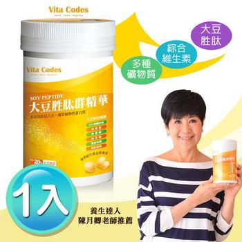 《Vita Codes》大豆胜肽群精華罐裝450g 陳月卿推薦 附湯匙+大豆胜肽料理食譜(-1罐入)
