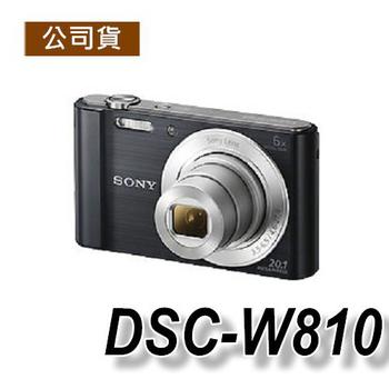 Sony DSC-W810高畫質輕巧相機(公司貨)內附原廠攜行包★送32G+副電*2+座充+中腳架+讀卡機+小腳架小腳架清潔組保護貼(粉色)