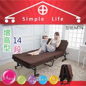 《Simple Life》免組裝增高型折疊床