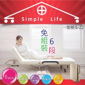《Simple Life》6段記憶綿折疊床-白色
