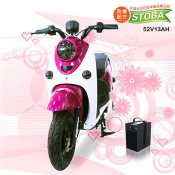向銓環保電動車 Mini-Qbi電動自行車 PEG-002 進階鋰電版(櫻桃紅)