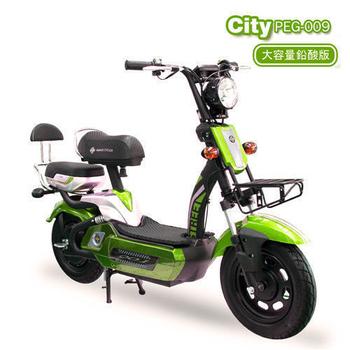 《向銓環保電動車》City 電動自行車 PEG-009(鉛酸版24A)(格林綠)