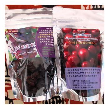 輕果物語 美國進口蔓越莓乾5包+智利進口大果粒紅葡萄乾5包(120g x5包+120g x5包)