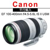 《Canon》EF 100-400mm f/4.5-5.6L IS II USM*(平輸)-送抗UV保護鏡+專屬拭鏡筆(黑色)