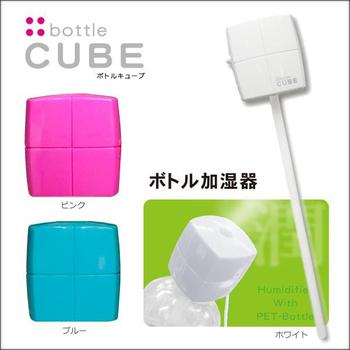 TOPLAND USB瓶蓋式迷你方型加濕器(水藍色)