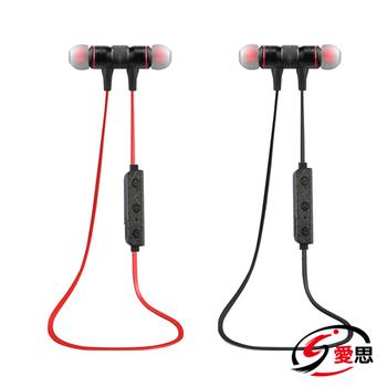 IS愛思 M9磁吸式智慧運動藍牙4.1耳機(黑色)