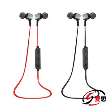 IS愛思 M6磁吸式智慧運動藍牙4.1耳機(黑色)