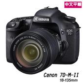 《Canon》EOS 7D Mark II18-135mm STM(中文平輸)-送SD64GC10+副電+單眼包+減壓背帶+清潔組+硬保