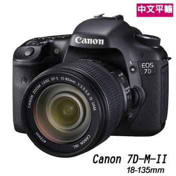 Canon EOS 7D Mark II18-135mm STM(中文平輸)-送SD64GC10+副電+單眼包+減壓背帶+清潔組+硬保