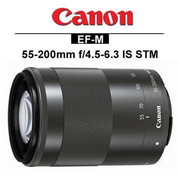 《CANON》EF-M 55-200mm f/4.5-6.3 IS STM(平輸-拆鏡)-加送UV保護鏡+專用拭鏡筆