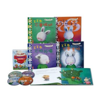 閣林文創 毛毛兔的情緒成長繪本寶盒 II (4書4CD)