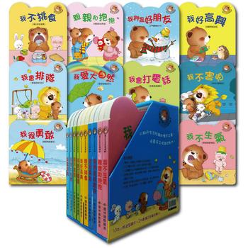 閣林文創 快樂學習的小熊滿滿-第2輯 (10書2CD)