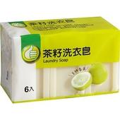 《FP》茶籽洗衣皂(120g*6)