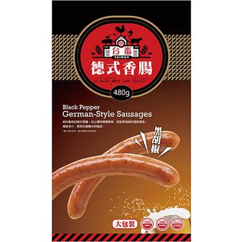 台畜 德式香腸黑胡椒(480g)