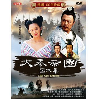 建國百年珍藏-大秦帝國呂不韋DVD