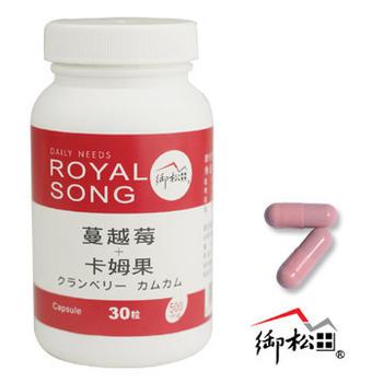 御松田 蔓越莓+卡姆果膠囊(30粒X1罐)