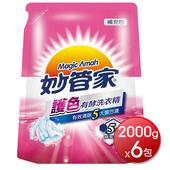 《妙管家》濃縮洗衣精補充包-2000g*6包(護色)