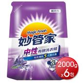 《妙管家》濃縮洗衣精補充包-2000g*6包(中性)