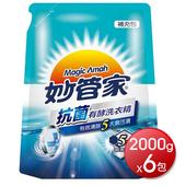 《妙管家》濃縮洗衣精補充包-2000g*6包(抗菌)