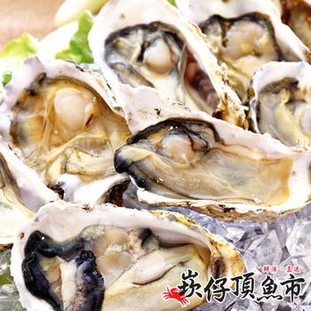 崁仔頂魚市 本港活凍生蠔(1000g/包)(1包組)
